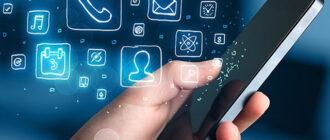 Мобильная сотовая связь