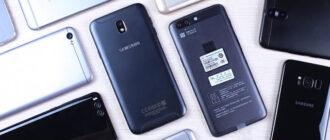 Сотовый и мобильный телефон в чем разница